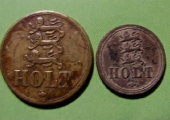 Three Lions, Holt tokens